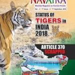 Edristi Navatra Current Affairs August-2019