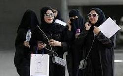 Saudi Arabia allows women to serve in armed force