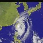 Typhoon 'Mitag' in Northern Taiwan