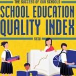 School Education Quality Index