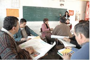 capacitacion-para-docentes-ems
