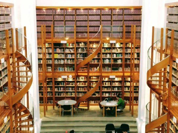 Biblioteca Municipal Arturo Gazul de Badajoz