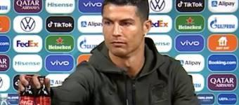 Cristiano Ronaldo gera