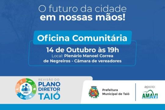 Prefeitura de Taió realiza oficina comunitária de revisão do Plano Diretor Participativo