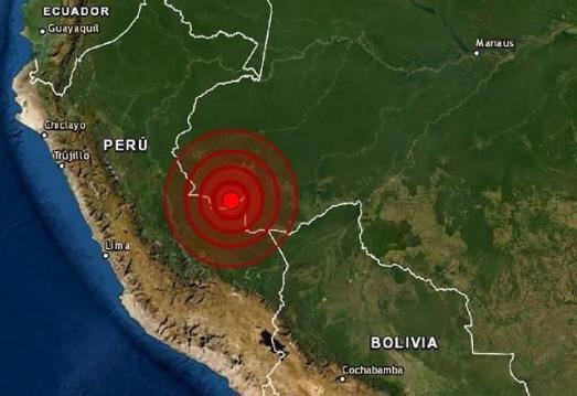 Terremoto registrado no Peru é sentido em cidades brasileiras