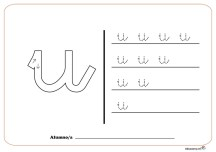 grafo vocales u