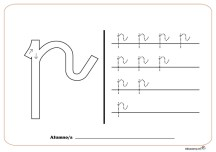 grafo consonantes p
