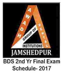 BDS 2nd Semester Annual Exam 2017 Programme