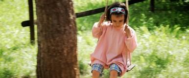 Giardino d'infanzia