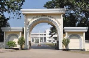 চট্টগ্রাম ভেটেরিনারি বিশ্ববিদ্যালয়ের ভর্তি পরীক্ষা ২৪ নভেম্বর