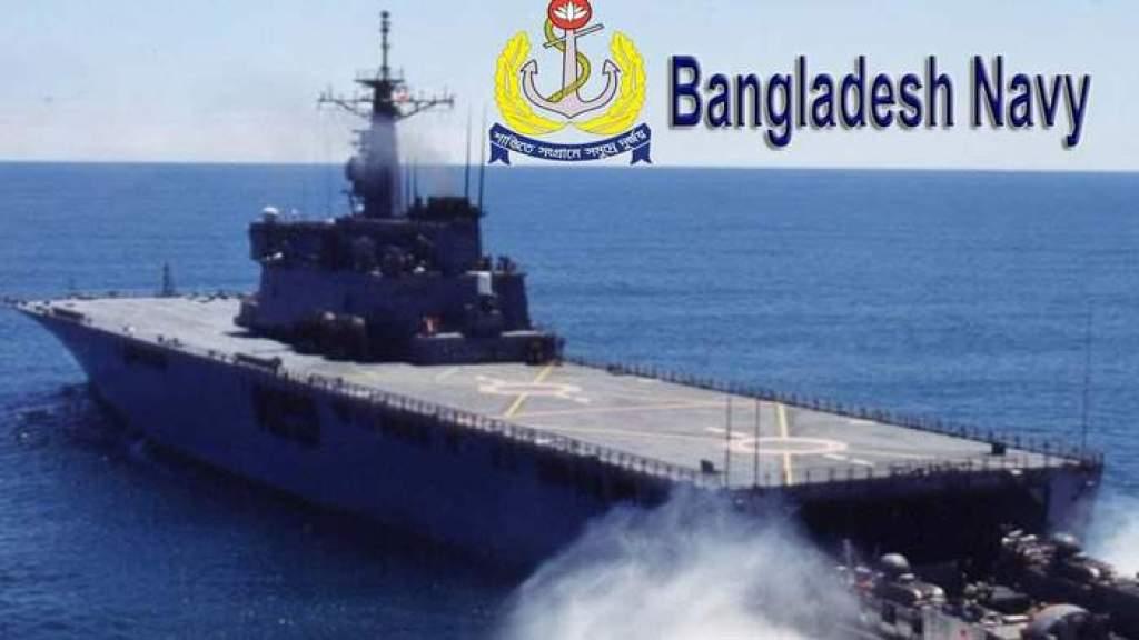 বাংলাদেশ নৌবাহিনীর জব সার্কুলার