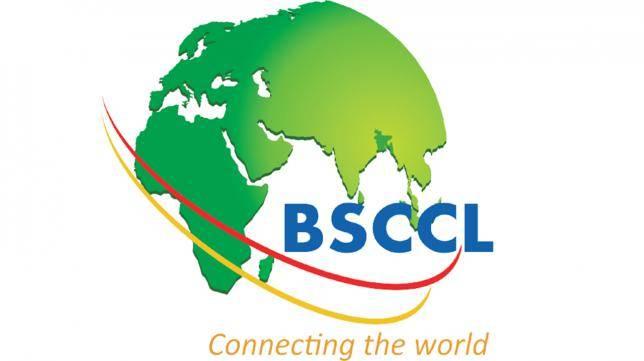 একাধিকজনকে নিয়োগ দেবে বাংলাদেশ সাবমেরিন কেবল কোম্পানি