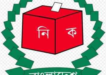 বাংলাদেশ নির্বাচন কমিশন চাকরির বিজ্ঞপ্তি ২০১৯  (Bangladesh Election Commission Job Circular 2019)