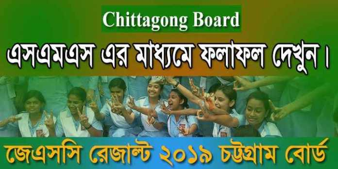 how to check JSC Result 2019 Chittagong board by SMS