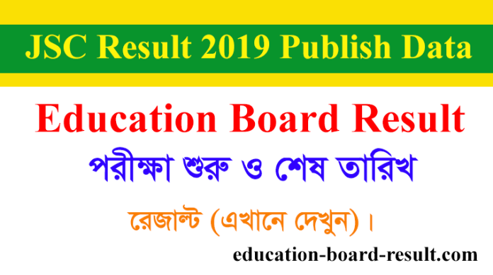 jsc result 2019 start and end date