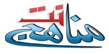 توزيع مواد التربية الأسلامية الأول الابتدائي الفصل الأول 1438 هـ