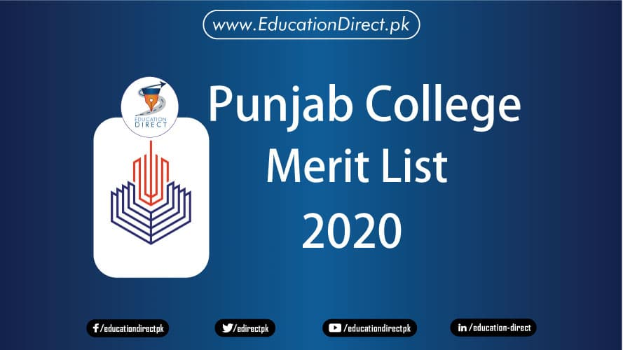 punjab-college-merit-list-2020