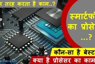 best smartphone processor