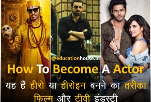 How To Become A Actor