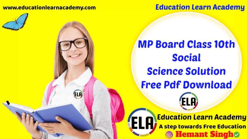 MP Board Class 10th Social Science