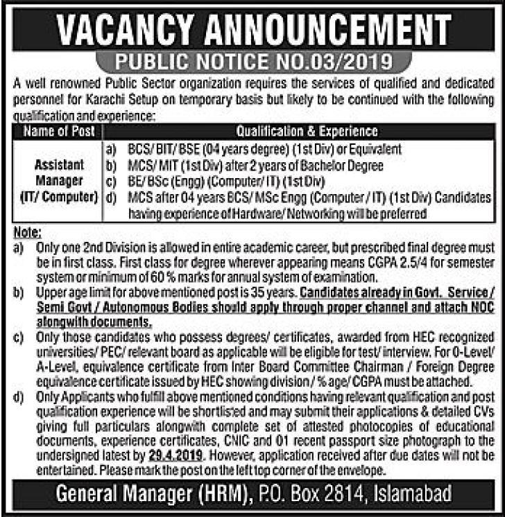 IT / Computer Jobs 2019 PO Box 2814 Islamabad