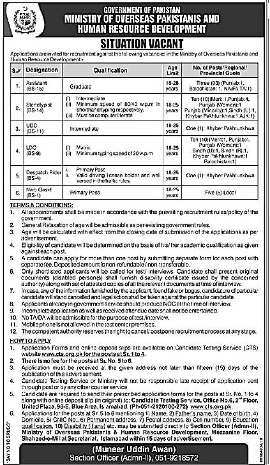 Pakistan Overseas Jobs 2019