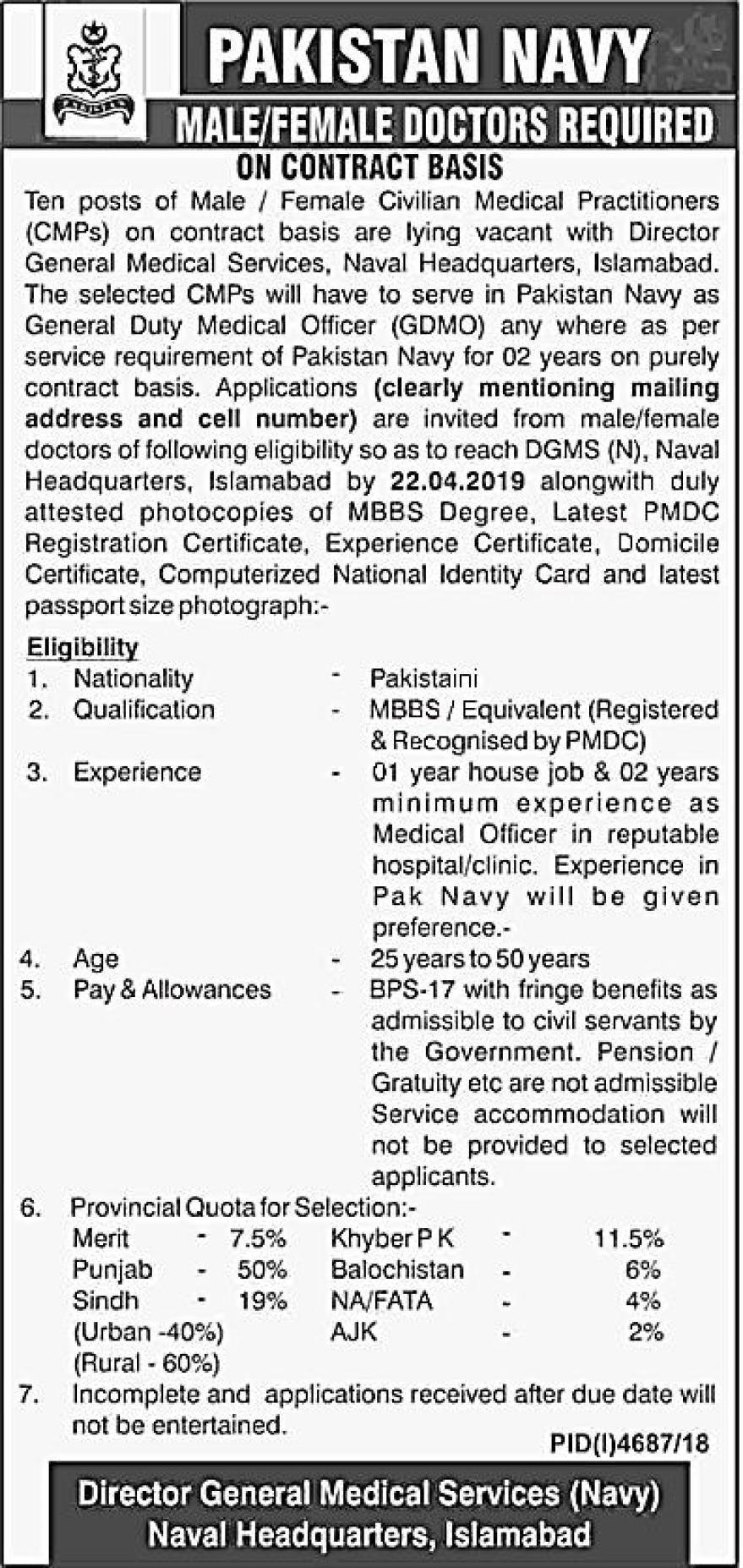 Jobs in Pakistan Navy Medical Officer GDMO