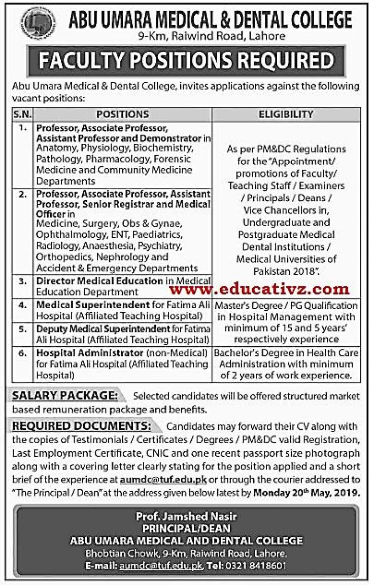 Medical and Dental College Jobs