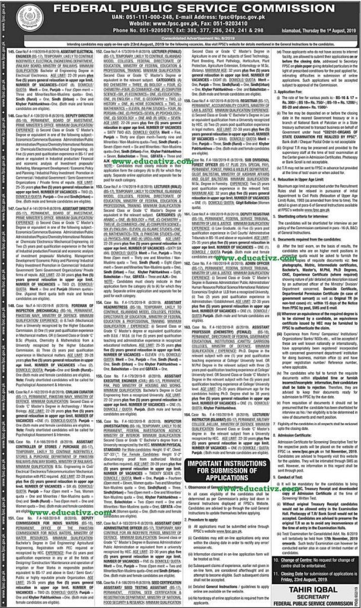 FPSC Jobs Advertisement 08/2019 Pakistan Federal Public Service Commission