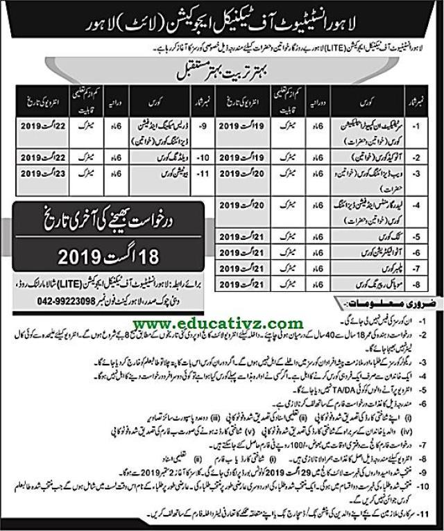 Institute Of Technical Education Lahore 2019 Educativz