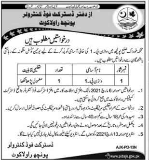District Food Controller Poonch Rawalakot Ausaf  Jobs February 2021 Latest AJK - Educativz