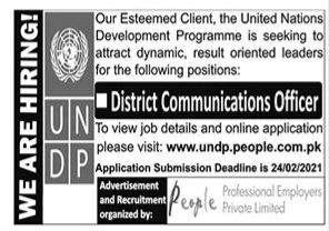 UNDP Jobs 2021 Apply Online for District Communications Officer