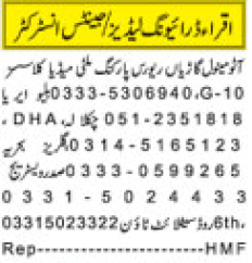 Today Ausaf Jobs 23 February 2021 Classified Jobs Adv