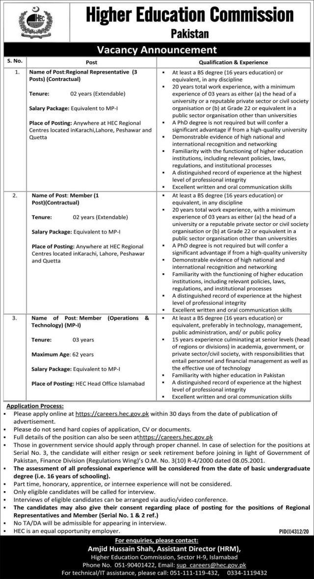 Higher Education Commission Pakistan Jobs Feb 2021 Latest