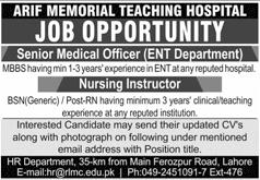 Arif Memorial Teaching Hospital Jobs 2021 Latest Lahore