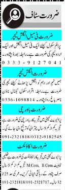 Today Mashriq Jobs 23 February 2021 Classified Jobs Adv