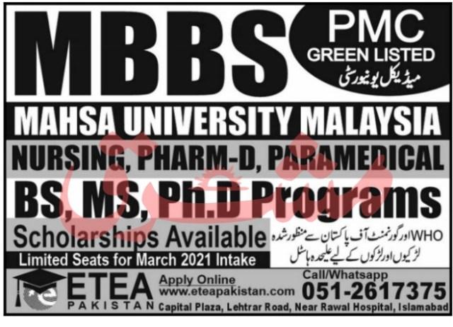 Mahsa University Malaysia Admissions 2021 ETEA Pakistan Apply Online