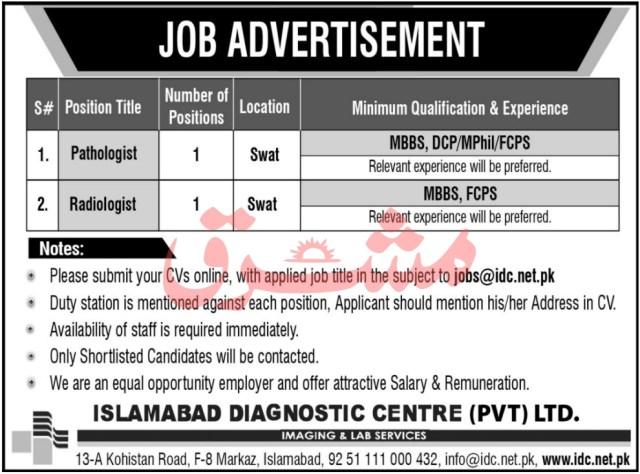 IDC Swat Jobs 2021-Islamabad Diagnostic Center Latest Advertisement