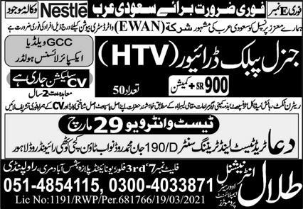 General Public Driver (HTV) Jobs Advertisement for Saudi Arab