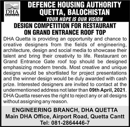 DHA Quetta Balochistan Design Competition for Restaurant Advertisement 2021