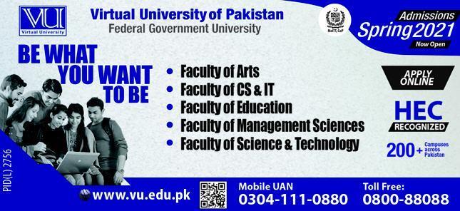 Virtual University of Pakistan Online Admissions Spring 2021