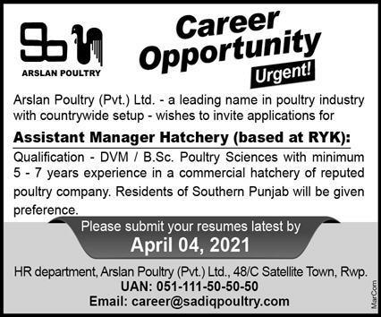 Latest Jobs in Rahim Yar Khan - Arslan Poultry Pvt Ltd Advertisement 2021