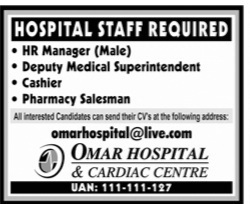 Hospital staff required Jobs 2021