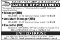 Pakistan No.1 National Selling Brand in United House Jobs Advertisement 2021