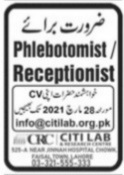 Phlebotomist/Receptionist Jobs 2021 Apply info@citilab.org.pk Latestv
