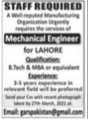Lahore Jobs 2021  for Mechanical Engineer Latest Jang News