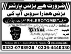 Phlebotomist Business Partners Required