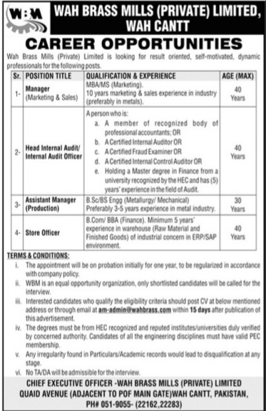 Wah Brass Mills Private Limited Jobs 2021 Latest  Wah Cantt Advertisement