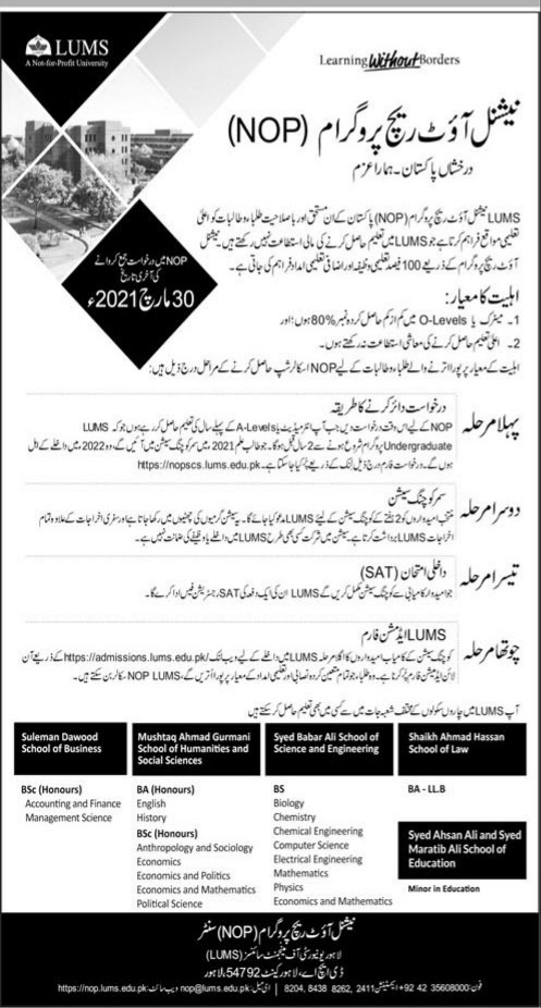 National Out Reach Program (NOP) by LUMS Lahore Advertisement 2021