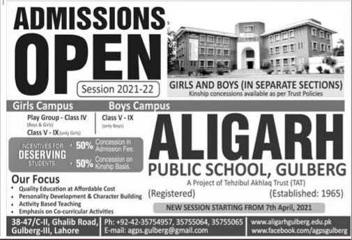 Aligarh Public School Gulberg Lahore Admissions 2021-22 for Girls and Boys Campus